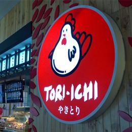 Tori Ichi